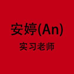 红方框大-an