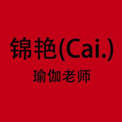 红方框大-cai