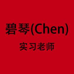 红方框大-chen