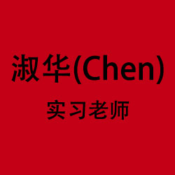 红方框大-chensh
